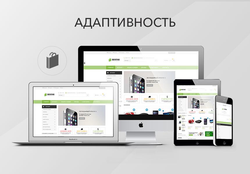 65bc2fe3ea232 E-market: Адаптивный интернет-магазин электроники