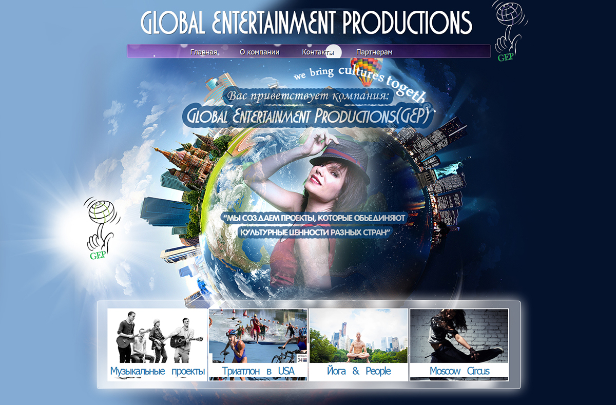 GEP-WORLD.com